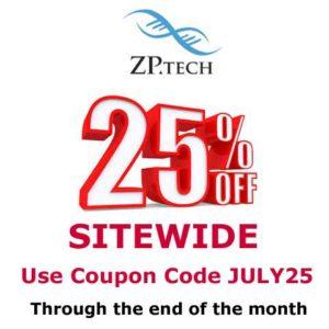 July Coupon Code